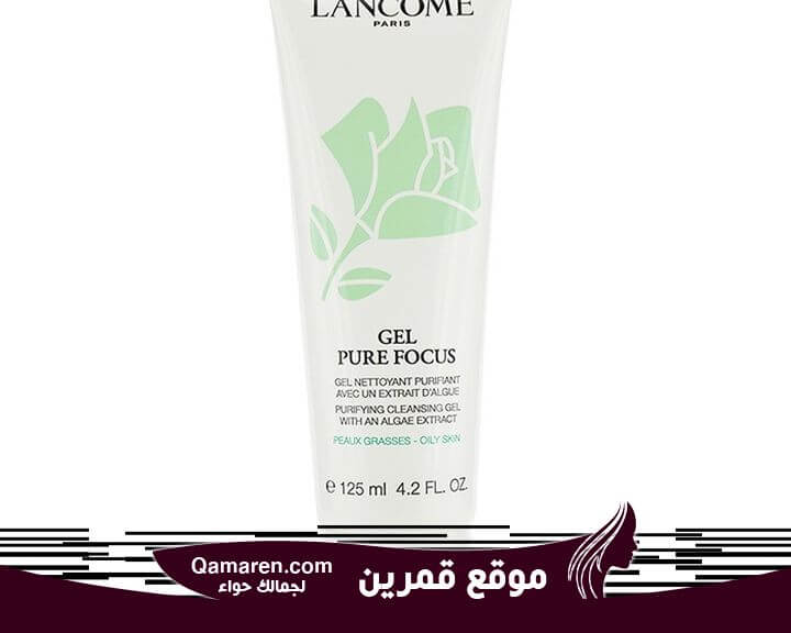 Lancôme Gel Pure Focus Deep Purifying Cleanser Oily Skin