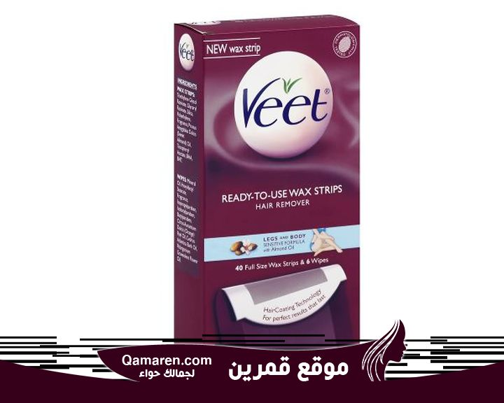 2 Veet Ready-to-Use Wax Strips Hair Remover Kit