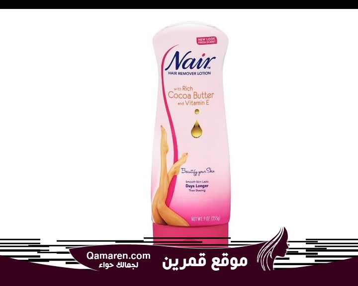 Nair Cocoa Butter Lotion