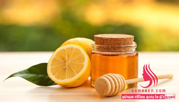خلطة الليمون والعسل لأنف خالي من الرؤوس السوداء