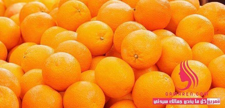 طريقة تقشير الوجه بالبرتقال
