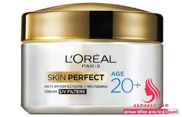 كريم L'Oreal Paris Skin Perfect لبشرة نضرة ومشرقة