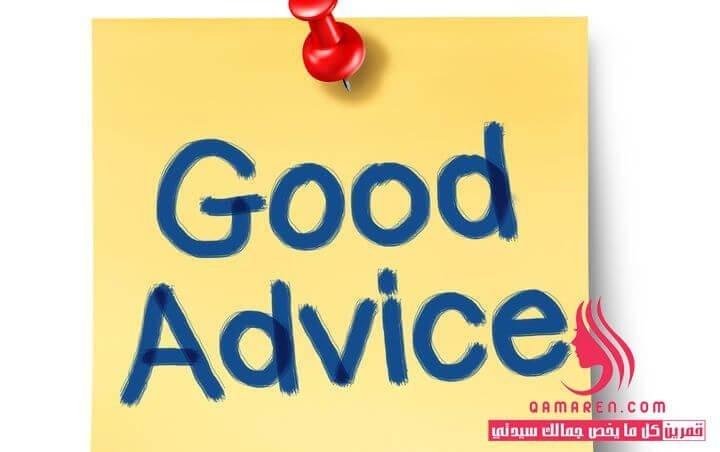 أهم نصيحة للعناية لجميع أنواع البشرة