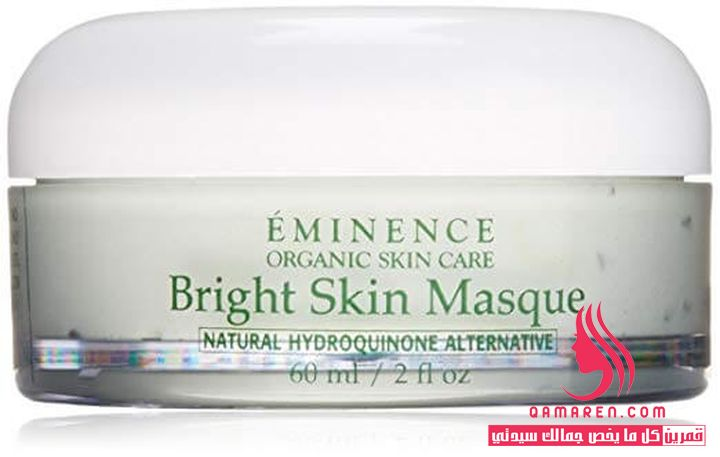 Eminence Organic Skin Care Bright Skin Masque ماسك تفتيح البشرة ومرطب