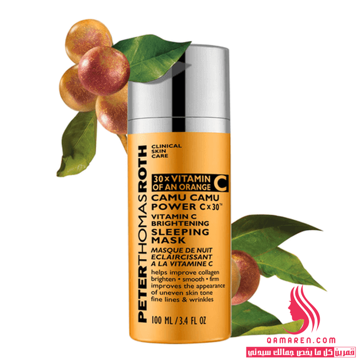 Peter Thomas Roth Camu Camu Power CX30 Vitamin C Brightening Sleep Mask ماسك مركز لفيتامين سي لتفتيح البشرة