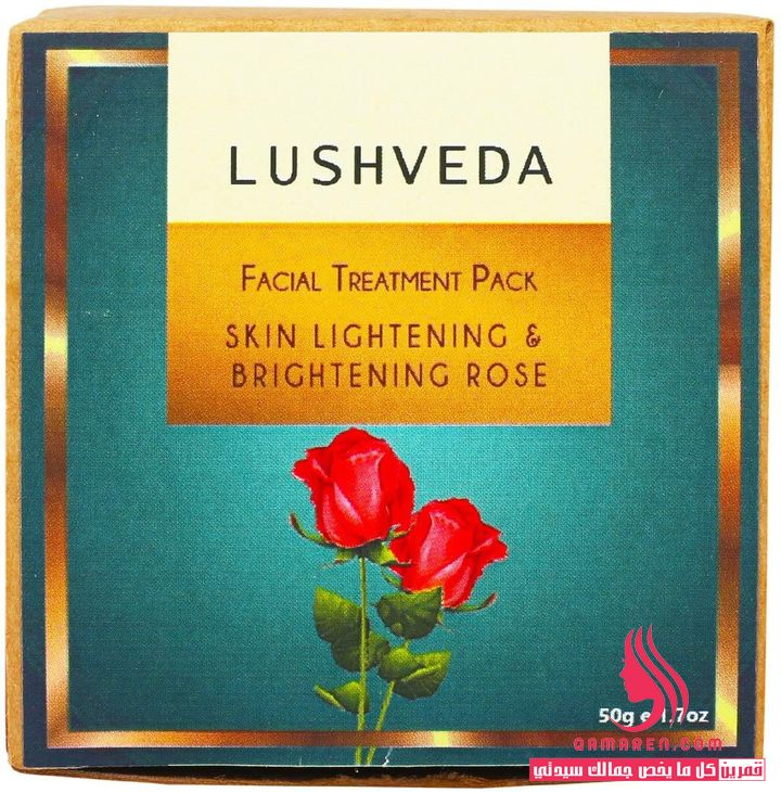 Lushveda Facial Treatment Pack – Skin Lightening & Brightening Rose