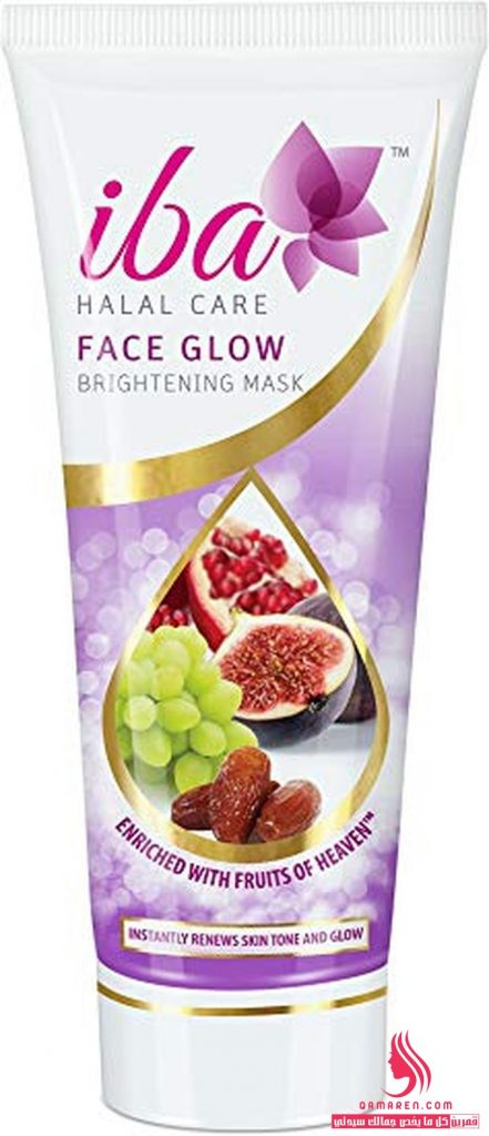 Iba Halal Care Face Glow Brightening Mas