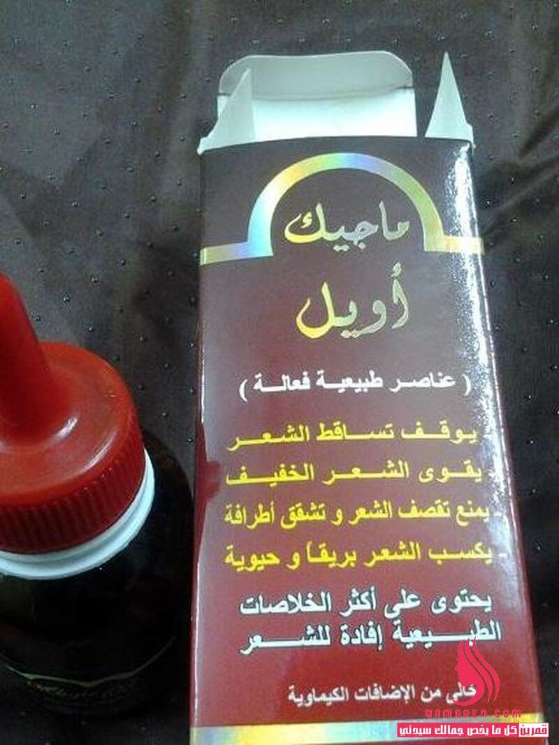 زيت Magic Hair Oil