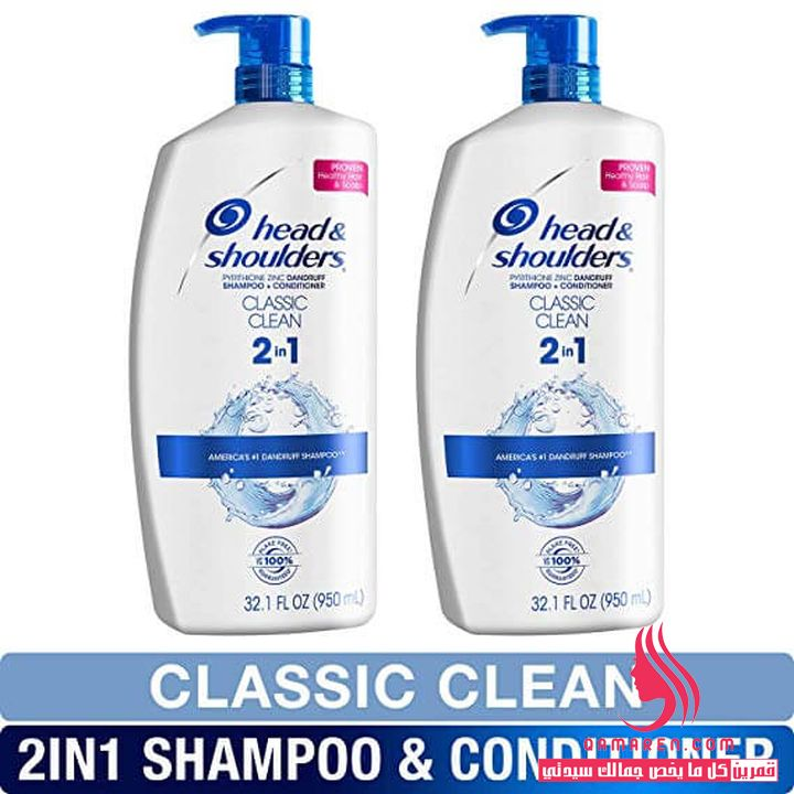 Head and Shoulders Classic Clean 2-in-1 Anti-Dandruff Shampoo and Conditioner