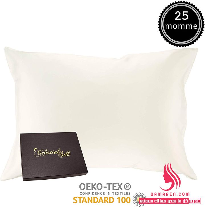 Celestial Silk Pillowcase (25 momme)