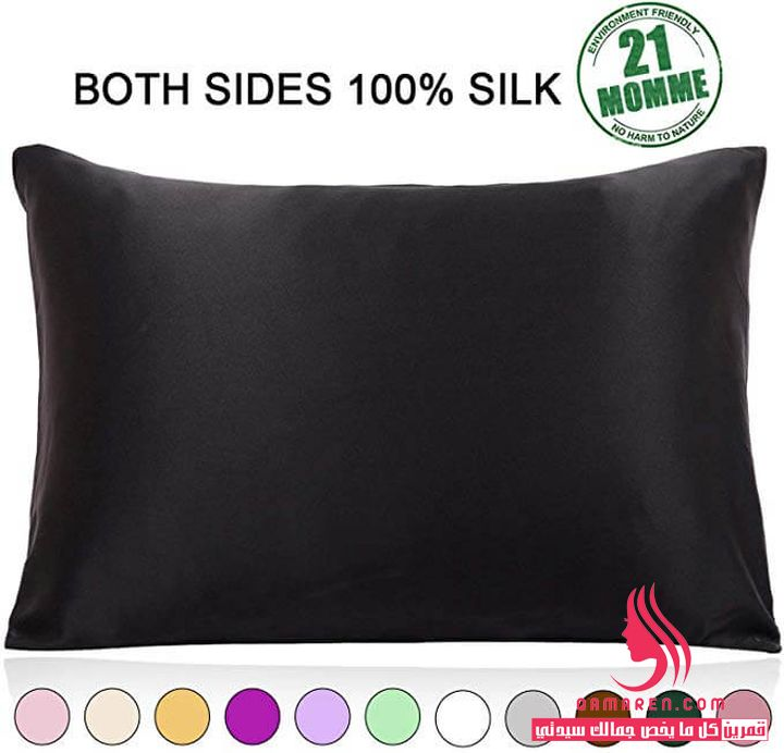 Ravmix 100% Pure Natural Mulberry Silk Pillowcase