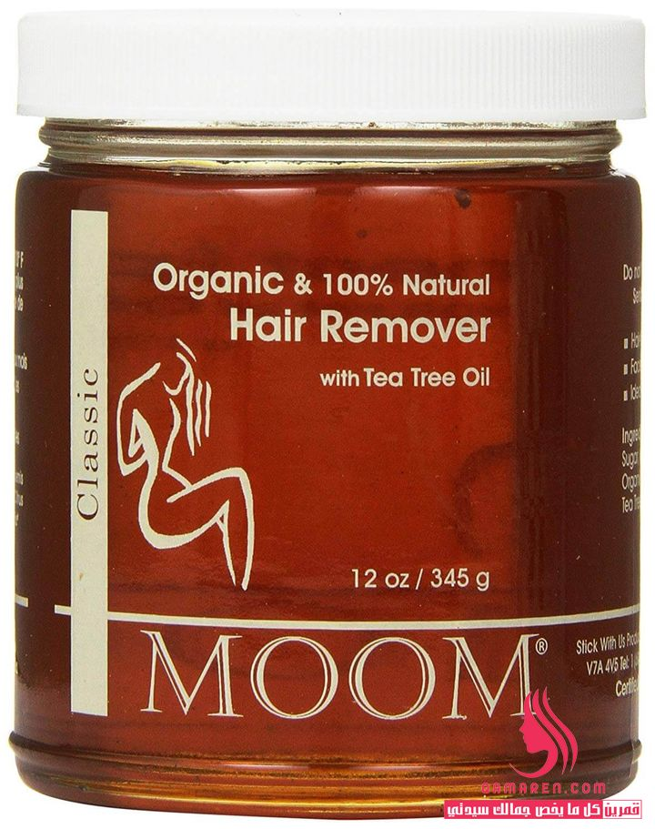 Organic Hair Removal With Tea Tree