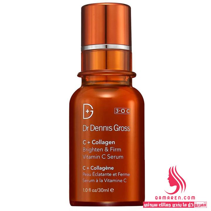 Dr. Dennis Gross Skincare C+ Collagen Brighten & Firm Vitamin C Serum سيروم فيتامين C المثالي لتفتيح البشرة