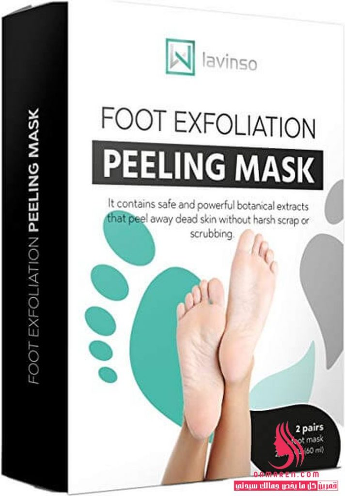 LAVINSO FOOT EXFOLIATION PEELING MASK