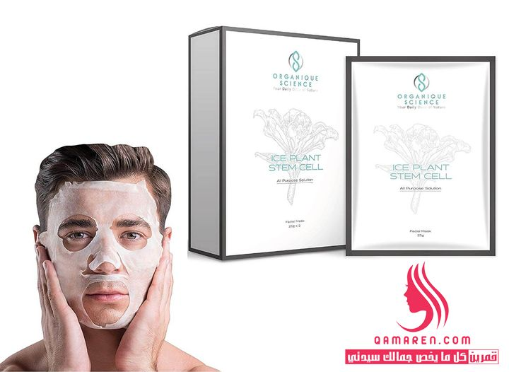 Organique Science Ice Plant Stem Cell Sheet Mask