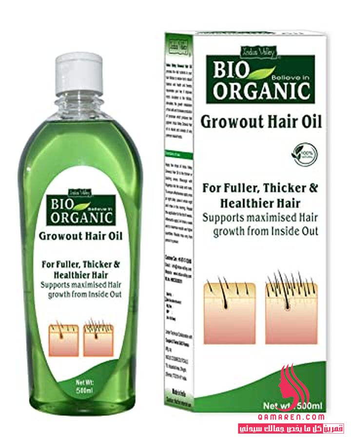 زيت Indus Valley Bio Organic Grow Out Hair لتعزيز نمو الشعر